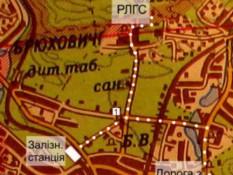 Дороги в Брюховичах до РЛГС