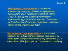 Yakov4_JPG