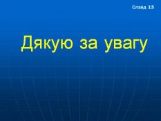 Yakov95_JPG