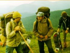 1983 р. Чорногора, Федірко О.М., Муха Б.П., Нестерук Ю.