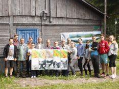 ХІІІ- та польова школа-семінар гірського ландшафтознавства «Дослідження літніх станів гірських ландшафтів»