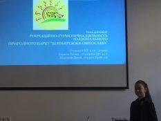 Фотозвіт XIV Міжнародної наукової конференції «Географія, економіка і туризм: національний та міжнародний досвід»
